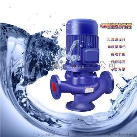 济南立式管道泵卧式管道泵给水泵济南热力循环泵热水泵