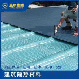 专业生产钢结构屋顶墙面隔热保温材料大气泡铝隔热毯