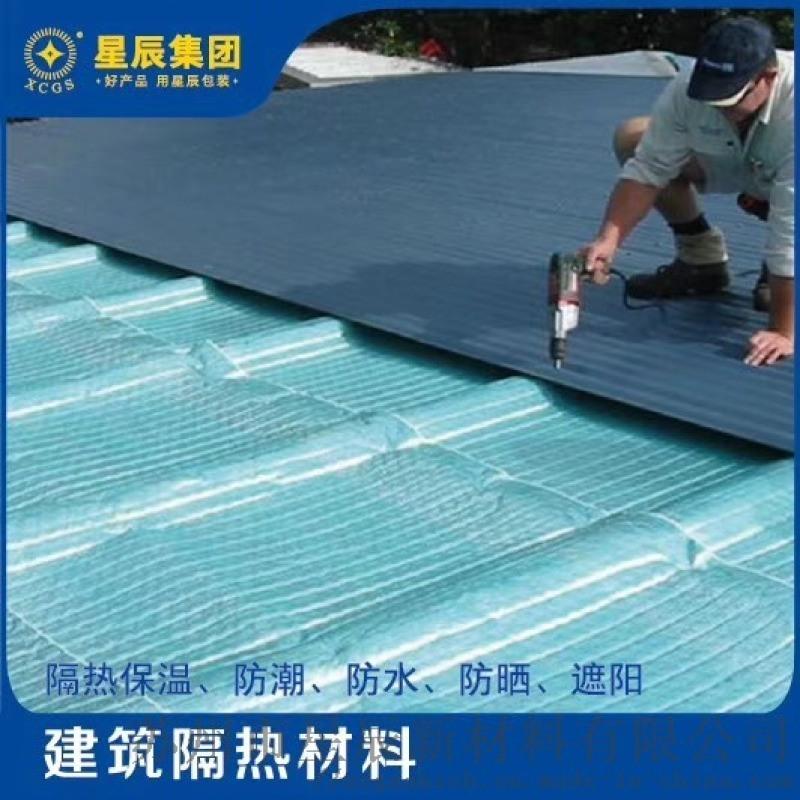 專業生產鋼結構屋頂牆面隔熱保溫材料大氣泡鋁隔熱毯