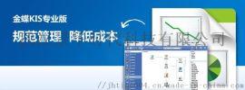 湖北金蝶软件售后服务商_销售金蝶软件_如何使用金蝶软件