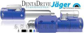 jager电主轴-CAD/CAM牙科雕铣机设备主轴