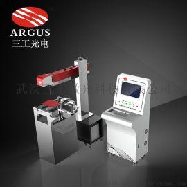 小型PE热收缩膜透气孔激光打孔机深度可控