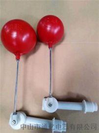 新型陶瓷芯开关式浮球阀