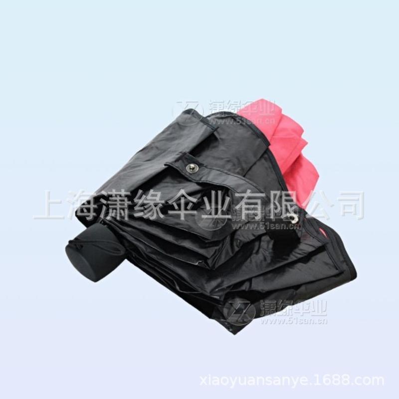 雨伞厂家 支持花色设计定制晴雨伞 遮阳伞