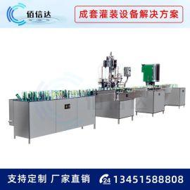 三合一灌装机械设备 三合一全自动饮料灌装机
