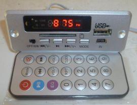MP3解码板(ZTV-CT02EA)MP3 FM模块