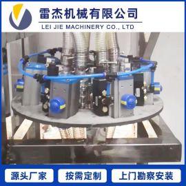 液体定量计量供料系统 高精度全自动称重配料系统