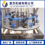 液体定量计量系统 高精度全自动称重配料系统