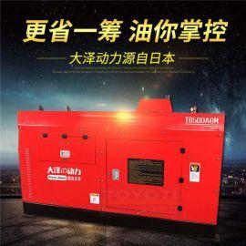管道检修用400a柴油发电电焊机
