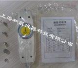 【推拉力计】小型拉力指针式机械式数显测力仪HESON上海