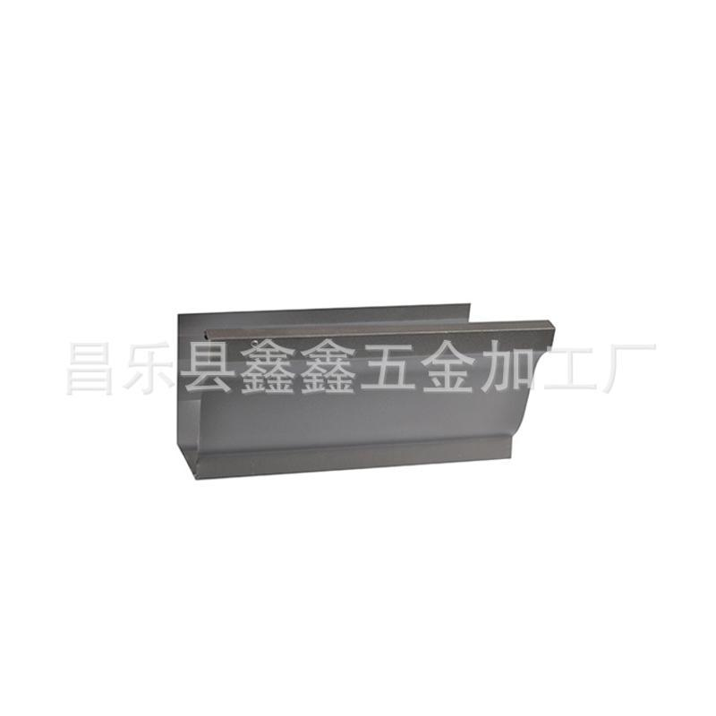 北京學校安裝什麼樣的接水槽 鋁合金天溝生產廠家