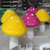 厂家直销玻璃钢雕塑卡通模型雕塑蘑菇雕塑 北京广州专线供应雕塑