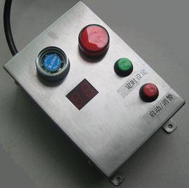 SA501A 定时报警器