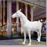 大型玻璃钢门口雕塑马 招财玻璃钢马造型 树脂彩绘动物马雕塑