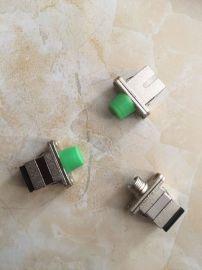 SC/UPC-FC/UPC金属光纤适配器 SC转接光纤适配器 金属光纤适配器