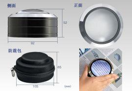 3R-Smolia**屏LED照明马蹄镜,照明放大镜