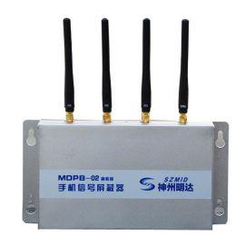 精装版考场3G手机信号屏蔽器 (MDPB-02) (屏蔽GSM/CDMA/DCS/PHS/3G频段)