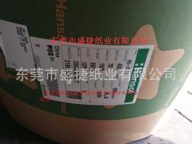 大量库存批发韩松吸塑白底白板纸250G-450G,各类卡牌吸塑白板纸
