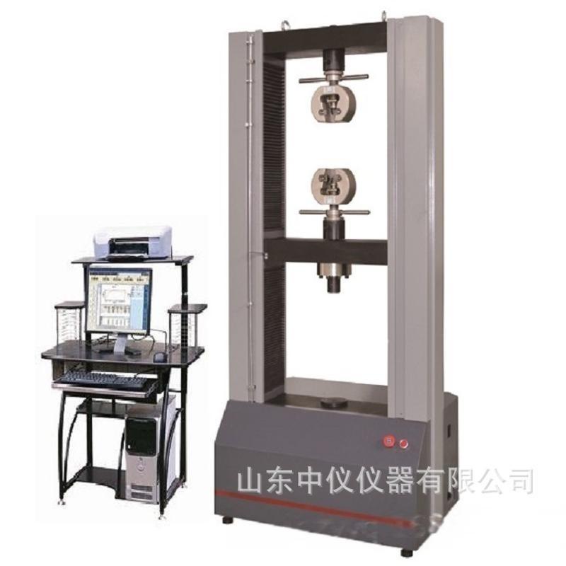 铝合金万能材料拉力试验机 10吨电子万能拉力机