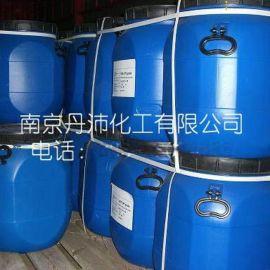 供应塞拉尼斯CP149VAE乳液 CP149