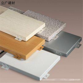 厂家供应弧形铝单板来样定制铝单板幕墙量大优惠