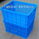 供应 560*452*350 塑料周转筐 周转箱 零部件运输筐 蔬菜筐