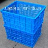 供應 560*452*350 塑料週轉筐 週轉箱 零部件運輸筐 蔬菜筐