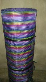 尼龙网格纱网手袋箱包网布涤纶纱网 十彩条纹方格网眼布购物袋用