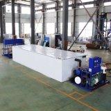 供应Focusun制冰机/日产十吨块冰机FIB-100WH厂家/专为降温防暑打造