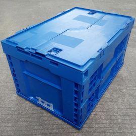 塑料折疊箱 、塑料物流箱、塑料周轉箱