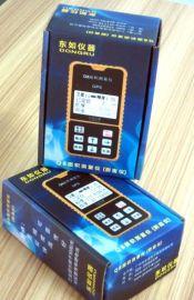 厂家批发Q80手持GPS测亩仪,农田面积测量专用工具