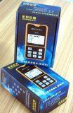 廠家批發Q80手持GPS測畝儀,農田面積測量專用工具