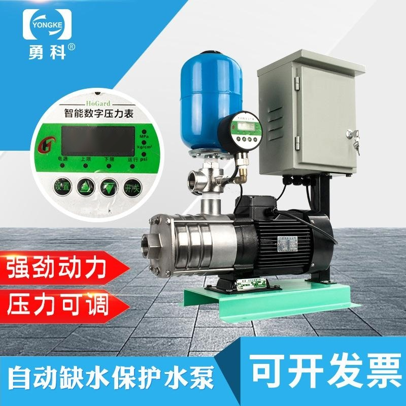 不鏽鋼變頻水泵無塔供水設備家用變頻水泵廠家