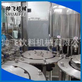 中小型纯净水三合一灌装机 矿泉水三合一 饮料灌装机厂家供应