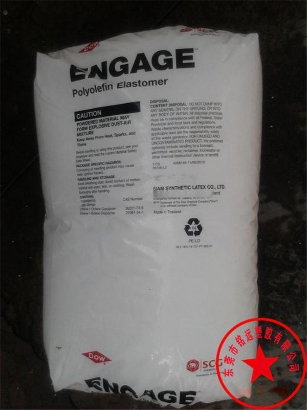 密度低POE/美国陶氏/8137/柔韧性佳/聚烯烃