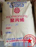 低析出性PP/台湾化纤/5018/应用吹瓶/医疗级