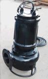 江淮ZSQ潜水泥浆泵价格-泥浆泵报价-泥浆泵行情