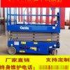 自行剪叉式升降机,北京剪叉式升降机厂家,济南中汇申特升降机