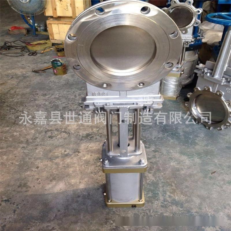 气动刀型闸阀  气动浆闸阀DN500 铸钢