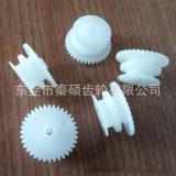供应塑胶齿轮 塑胶皮带轮 减速齿轮箱 精密塑胶齿轮生产厂家