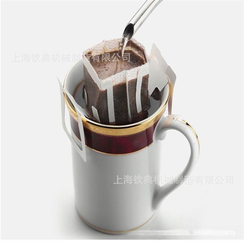 江苏无纺布内外袋云南浙江滤泡式小颗粒挂耳咖啡包装机