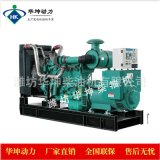 潍坊120kw柴油发电机组 康明斯120kw发电机组 6BTAA5.9-G2发动机