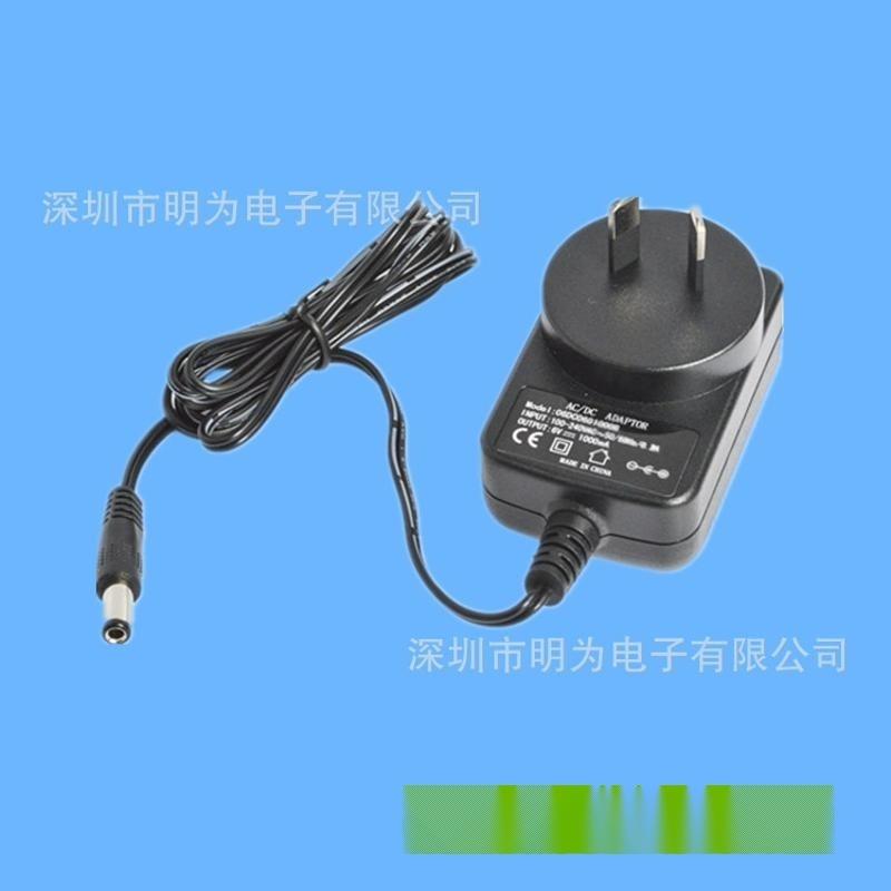 厂家供应IC方案5V1AUSB充电器 电源适配器