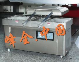 双室真空包装机(FQ-500S)
