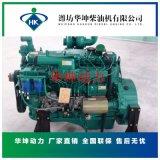 供应潍坊150kw发电型柴油机柴油发动机动力足油耗低全国联保