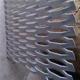 外墙装饰网 拉伸网 铝网板 扩张网