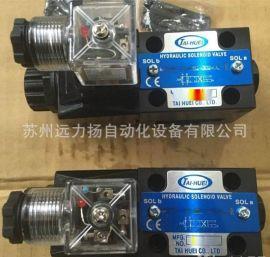 臺輝TAI-HUEI電磁閥HD-3C2-G02