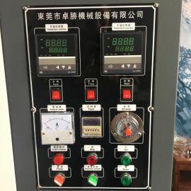 卓胜水冷却硫化机 多种配置选购 小型瓷粉压片机