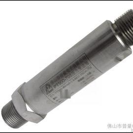 防爆压力变送器,隔爆,隔离型压力传感器 PT500-705 厂家直销