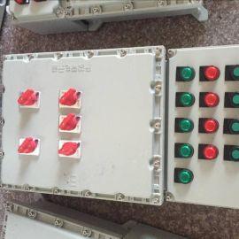 BXMD防爆照明配电箱